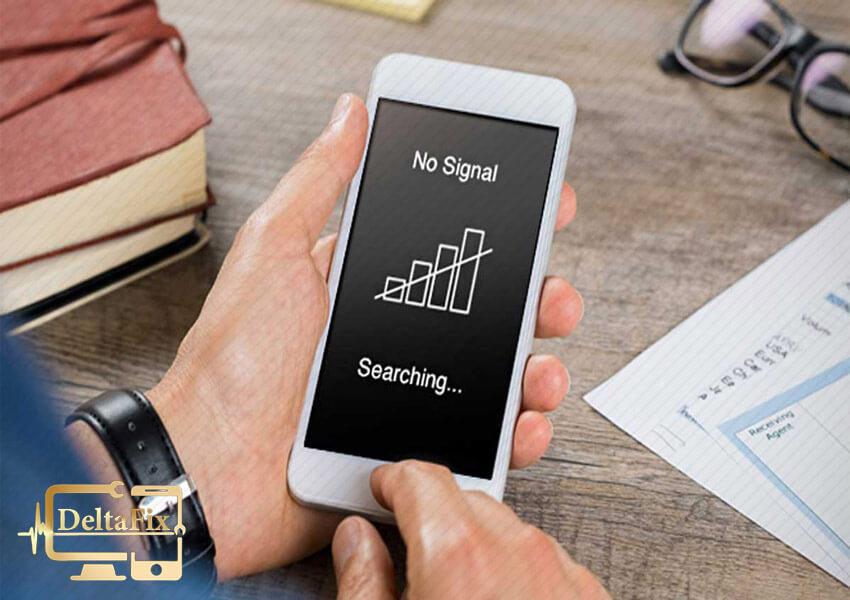 مهمترین ترفند تقویت پریدن آنتن گوشی