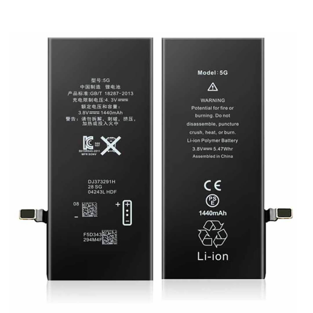 باتری Iphone 5 DEJI